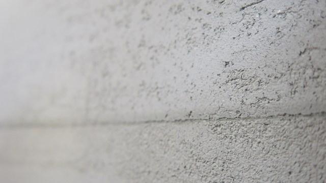 Pittura effetto cemento effetto cassero.